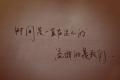 北京爱情故事,有那么十句话