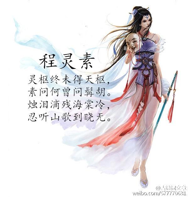 诗评金庸武侠九位奇女子,你喜欢哪一个?