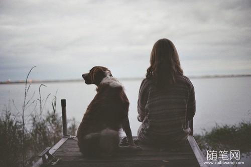 微小说,如果爱情只是靠说说而已