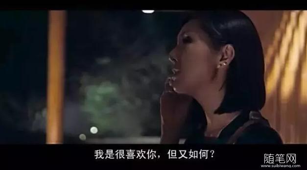 《春娇救志明》:我想和你好好的