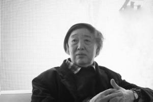 冯骥才:安于低调是自信