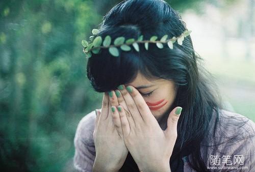 随笔心语:愿你一生勇敢且温柔,有爱可寻亦有梦可追
