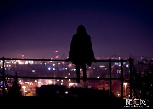 随笔心语:该来的让它来,该走的让它走,不强求,也不强留