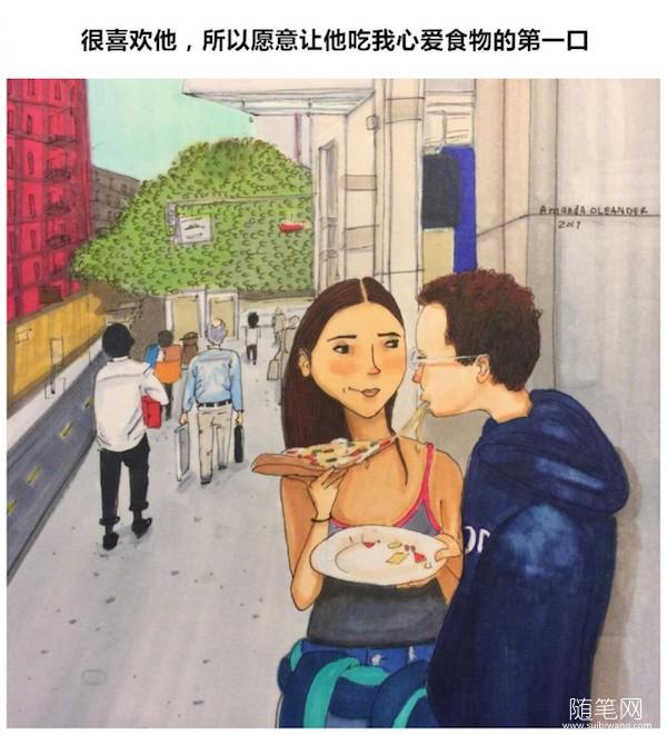 漫画师Amanda Oleander 羞羞的、温馨的情侣日常!