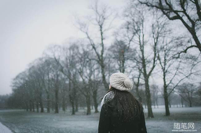 岁月无痕,与冬相约