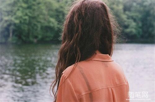 随笔心语:希望你能看到更美的风景,希望你无需回头