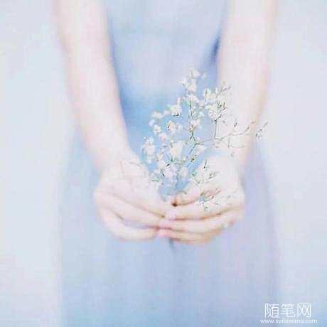散文:人生有爱,别样深情
